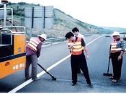 高速灌缝施工