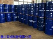 沥青混合料再生添加剂