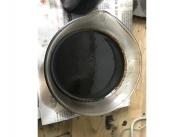 旧沥青再生剂